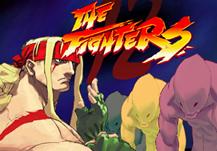 Los 12 luchadores