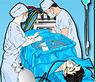 Cirugía al Corazon